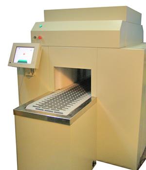 Установка обнаружения взрывчатых веществ УВП-5101 К
