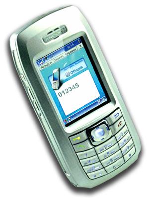 Двухпроцессорный Крипто Смарт Телефон