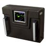 Радиолокатор для обнаружения людей за стенами Данник-5