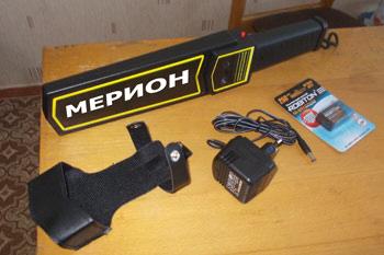 Ручной металлодетектор МЕРИОН