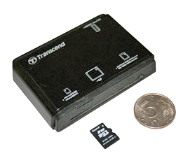 Устройство мгновенного гарантированного уничтожения информации на картах памяти MicroSD Магма-8