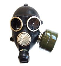 Гражданский противогаз ГП-7 (ГП-7В)