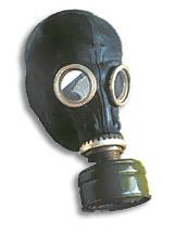 Противогаз промышленный фильтрующий ППФ-95 М (м.А1)/(м.А1Р1)/(м.В1)/(м.В1Р1)/(м.Е1)/(м.А1Е1)/(м.А1Е1Р1) с 1 маской ШМП