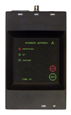 Многофункциональный анализатор низкочастотных сигналов СКМ-10
