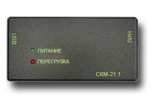 Многофункциональный анализатор низкочастотных сигналов СКМ-21