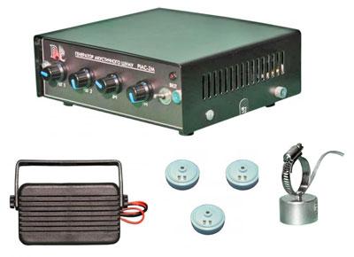 Генератор акустического шума РИАС-2М мобильный