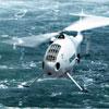 Беспилотный летательный аппарат SCHIEBEL CAMCOPTER ® S-100