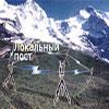 Быстроразвертываемый радиолучевой комплекс Витим-МСБ