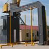 Система рентгеновского контроля автотранспорта Застава-2