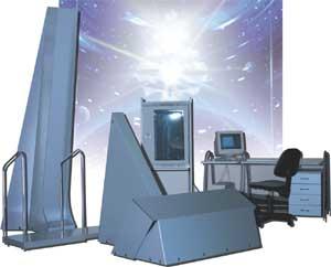 Контрольная сканирующая система  CONSYS