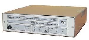 Прибор защиты телефонной линии SI-2060