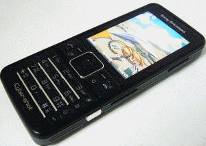 Химическая ловушка Сотовый телефон