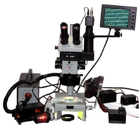 Комплект телевизионного микроскопа Телемик-1