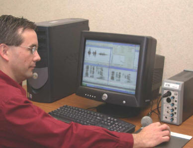 Компьютерная речевая лаборатория CSL 4500