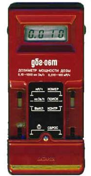 Дозиметр гамма-излучения ДБГ-06Т