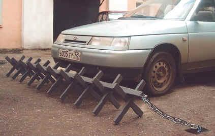 Заграждение автомобильное Кактус