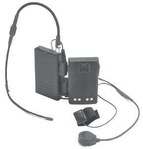 Миниатюрная носимая радиостанция Куница III