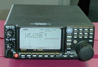 Сканирующий приемник VR-5000