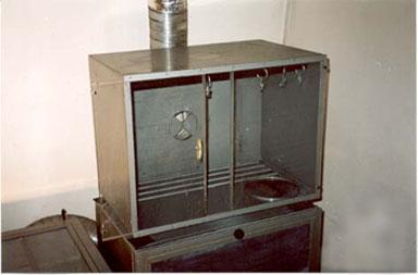 Нингидриновая камера