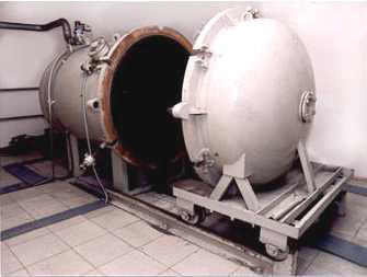 Комплекс для проведения взрывотехнических экспертиз ВК-1000