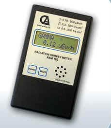 Дозиметр- радиометр  RSM 102 бытовой с речевым выводом.