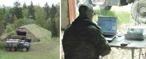 Портативная станция радиомониторинга и пеленгования АРК-ПСТ (АРЕНА)