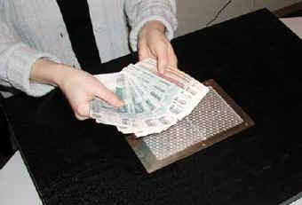 Индикатор радиоактивных загрязнений денег ИРЗ-02А