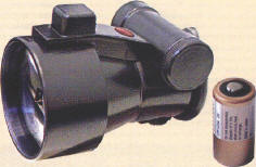 Оптический поисковый прибор Алмаз