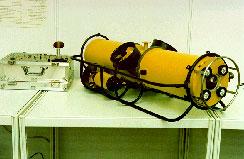 Осмотровый необитаемый подводный аппарат КАЛАН-500