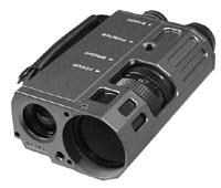 Система обнаружения оптических объектов МИФ-350