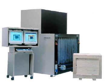 Рентгенотелевизионная установка HEIMANN HI-SCAN 12080
