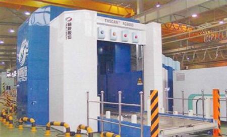 Рентгенотелевизионная сканирующая система THSCAN AC6000
