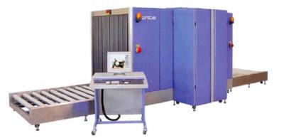 Рентгеновская досмотровая установка FISCAN 150150