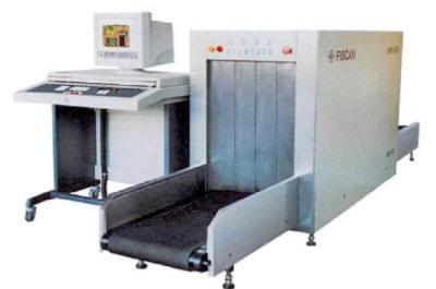 Рентгеновская досмотровая установка FISCAN 5170