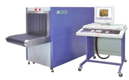 Рентгеновская досмотровая установка FISCAN 6140