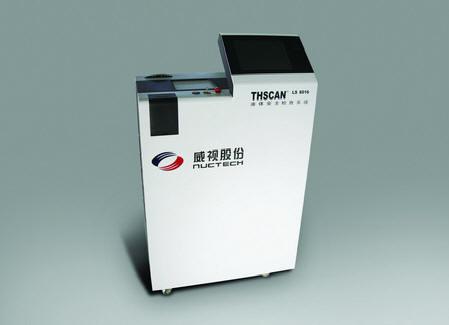 Инспекционная система для досмотра жидкостей THSCAN LS8016