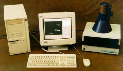 Телевизионные системы для генотипоскопии - Люмен, Гель.