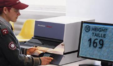 Комплекс для профессионального исследования документов Docubox Dragon