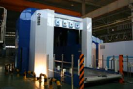 Инспекционно-досмотровый комплекс для аэропорта THSCAN AC6000