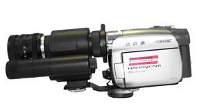 Специальный комплект для ночной видеосъемки Эдельвейс M400-Video