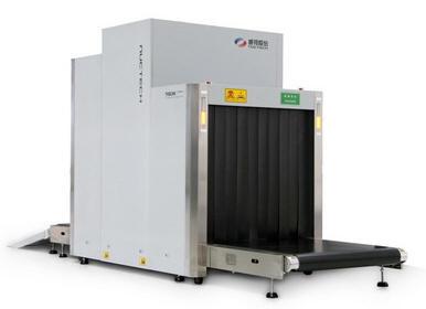 Рентгеновская инспекционная система THSCAN - CX 100100T