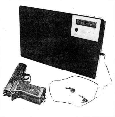 Скрытоносимый детектор боевого оружия АКА-7220.