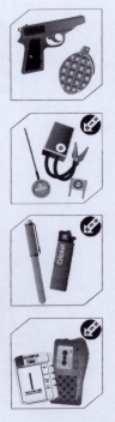 Система контроля проносимого металла и электронной аппаратуры  G-1500
