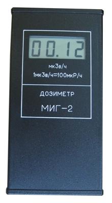 Цифровой сигнализатор гамма-излучения МИГ-2