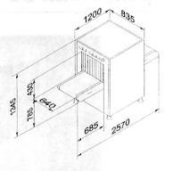 Рентгеновская досмотровая система Rapiscan 320