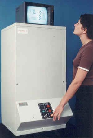 Сканирующая система SCANMAX-20