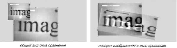 Видеоспектральный компаратор ЕД 1100