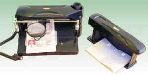 Комплект оперативного контроля документов ППД-СМ