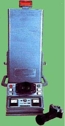 Стационарный рентгеновский флюороскоп Лотос