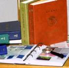 Сборник Атлас паспортов для проведения оперативного контроля подлинности паспортов